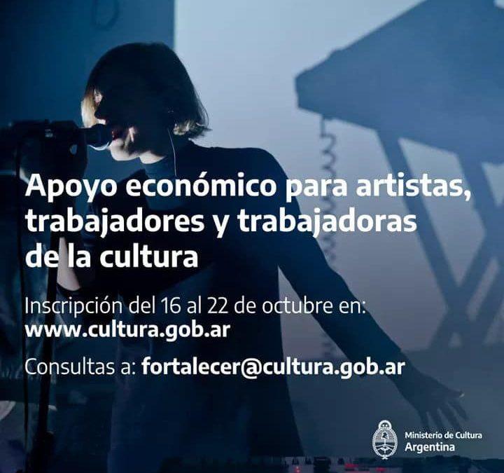 Apoyo económico para artistas y trabajadores de la cultura